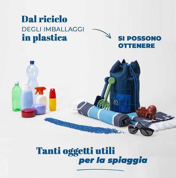 COREPLA e Armando Testa per la seconda vita degli imballaggi in plastica